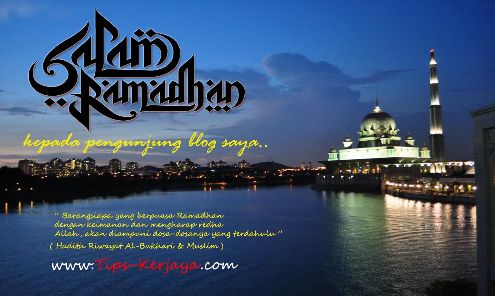 Salam Ramadhan 1435H