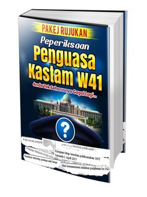 peperiksaan online penguasa kastam gred w41