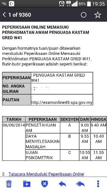 tawaran peperiksaan online pegawai kastam gred W41