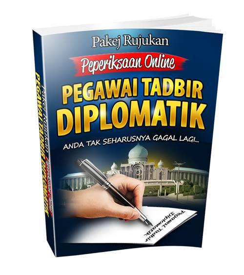 peperiksaan online pegawai tadbir dan diplomatik
