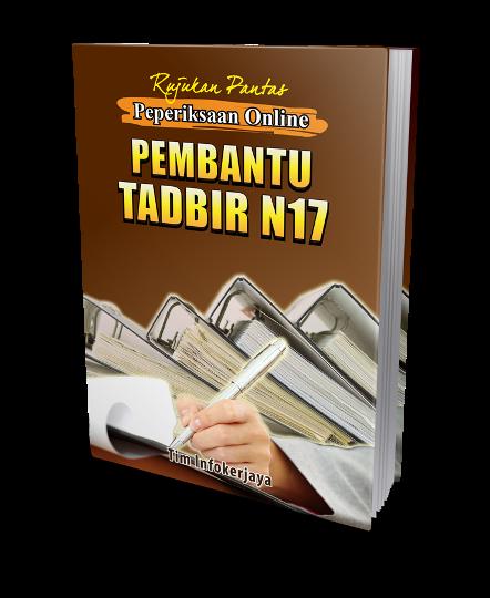 Pembantu Tadbir (Perkeranian/Operasi) Gred N17