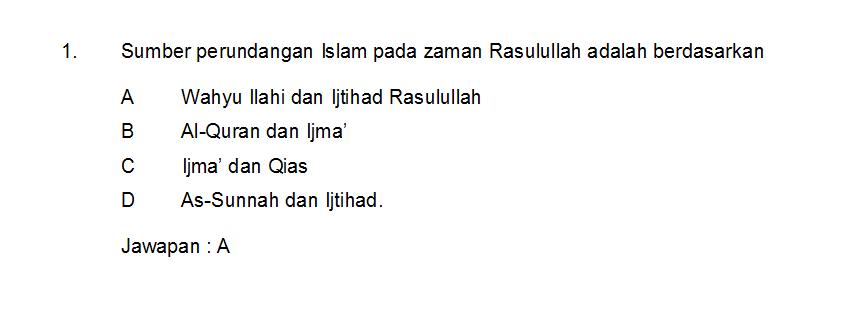 Pegawai Hal Ehwal Islam Gred S41